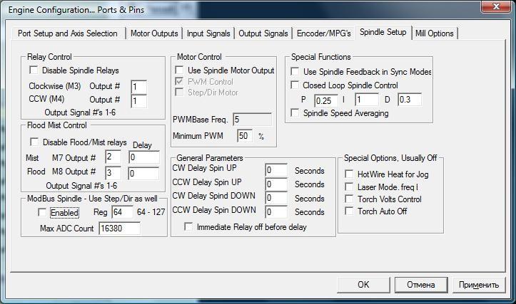 Управление частотным преобразователем по протоколу rs 485