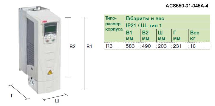 Частотник ABB инструкция