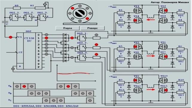 Преобразователь для электродвигателя своими руками