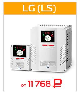 Преобразователи частоты LSis (LG)