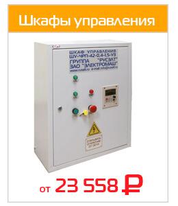 Шкаф управления с частотно-регулируемым приводом