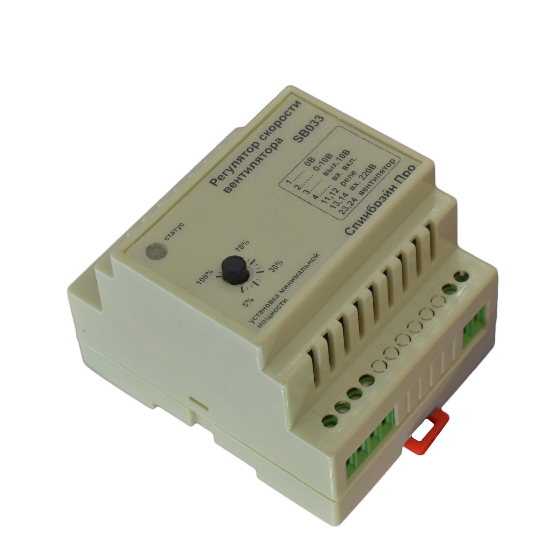 Тиристорный регулятор скорости для вентилятора